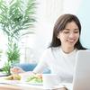 「自宅で仕事」のハードルは下がっている!必要なモノと心構えは何?