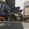 【横浜中華街シリーズ第三弾】焼き小龍包がめっちゃ旨い!鵬天閣へ行ってきたよ