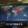 【必見!】 映画 コンテイジョン   Contagion 〔感染源はコウモリ?新型コロナウイルス〕※追記アリ