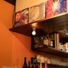吉祥寺の「Mojo Cafe」は穴場の落ち着けるカフェだ。