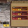 インサガEC 強敵攻略 リアルクィーン