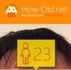 今日の顔年齢測定 293日目