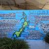ニュージーランド旅行 -卒業旅行の想い出-  クライストチャーチ編