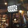 千葉県柏市の喫茶店『コンパル』