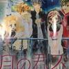 漫画「4月の君、スピカ。」最終回最終話★詳しい感想★8巻9巻掲載