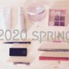 化粧が下手なOLのポーチの中身【2020春の陣】