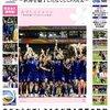 日本☓アメリカ(女子キリンチャレンジカップ2012)