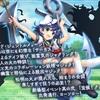 【東方LW】劇場型イベント「宜候! クレイジーサーカス」まとめ