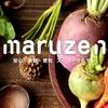 滋賀県に住んでいる人で「丸善 Maruzen」を絶対に利用した方が良いと思う理由!!