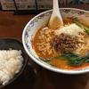 名古屋の担々麺専門店 らーめん六弦