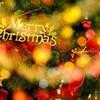 実家からメリー・クリスマス