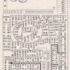 JR東海の地図式補充券