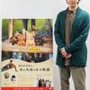 中村倫也company〜「ナレーション収録の様子」