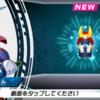 激闘ロボトル サムライ編