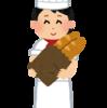 パン屋さんのはなし