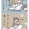 マンガ「タイムマシン」