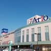 イトーヨーカドーアリオ札幌店 アリオ札幌