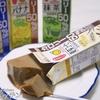 【超低カロリー】【超低糖質】材料2つですぐ出来る!『そのままダイエット豆乳プリン』の作り方