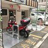 待望の中央区にバイク駐車場オープン!