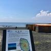 弘法、暑さ盛りの渚にて(弘法浜)