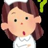 【看護師の8K?】7Kと独自の1Kを紹介します!
