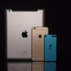 5G対応【新型iPhone】価格/発売日/機能/噂をまとめました!