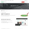 韓国音源サイトMelonでダウンロードした曲をパソコンに落とす方法。