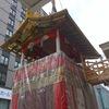 とりあえず、 長刀鉾だけ #祇園祭 #kyoto  #鉾建て