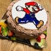 次男誕生日に「ガトウ専科」のキャラデコケーキ