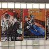 京まふ 2016