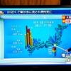 北九州が大雨で大変なことになっています。気象予報士は寝る間もないのでは?その仕事内容を探ってみました