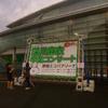 深川麻衣 卒業コンサート 会場完全レポート