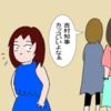 コロナ禍の大阪で_その1
