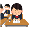 【中学受験迷走記】ケアレスミス対策は簡単!