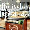 宝塚に新しくカフェがオープン♡グリーンベリーズコーヒー