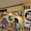 サンリオxヴィレッジヴァンガード カフェ新宿でかわいい「もにまるず」メニューが食べられるよ!(感想、内観など) #VVカフェ