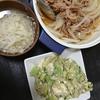 ポークチャップ、アボカドサラダ、味噌汁