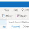 Office365 Outlookのリボンも最小化タイプで更新されるようです