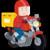 バイクびんびん物語 第一話「バイク便始めました~」