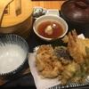一度で三度たのしいサクサク天ぷら