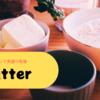 BTS Butter 和訳で英語学習 | got it bad の意味