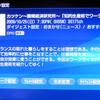 カツケン〜勝間経済研究所〜 2009-10-25 親指シフト実演