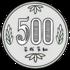 かわいい500円玉 のイラスト
