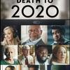 この後の展開の方がフィクションみたいと言う…(現在進行形):映画評「Death to 2020」