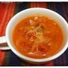 【お母さんの美味しいずぼら飯シリーズ】 ひよこ豆のトマトスープ