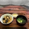 朝食・五目御飯【物を大切にする暮らし】#94