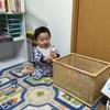 0歳児保育園ママの断捨離