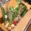 お試し有機野菜を頼んでみました。【パルシステム】