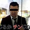 性感・フェチ風俗の街 五反田
