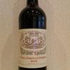 今日のワインはフランスの「オリゾン・ロワンタン・ルージュ」1000円以下で愉しむワイン選び(№110)